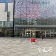 延安路正门外广场