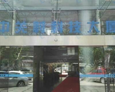 中关村科技大厦 - 大厅