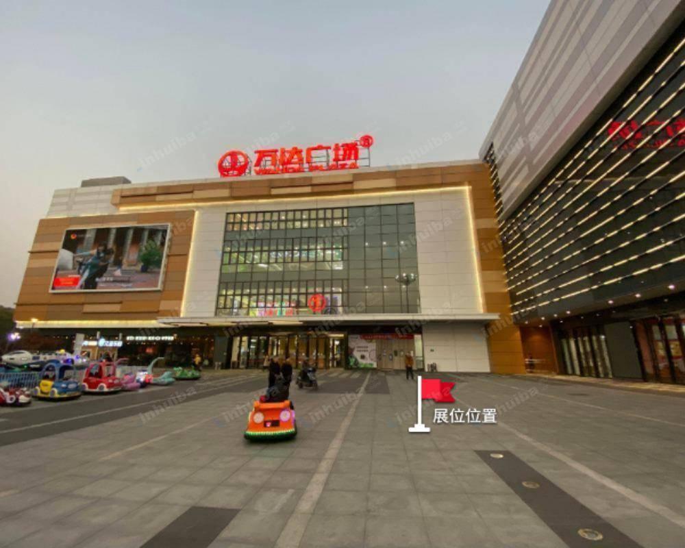 上海颛桥万达广场 - 1号门广场