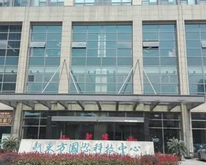 杭州新东方国际科技中心