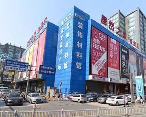 北京魔影国际影城