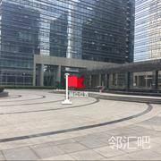 8号楼前广场