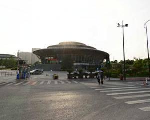 杭州城北体育公园