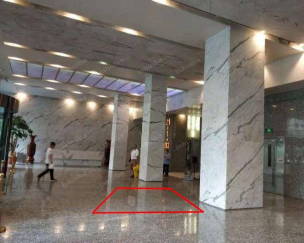 北京太阳宫大厦 - 一楼大厅