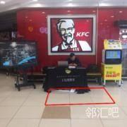 KFC门口空地