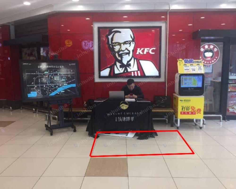杭州华润万家濮家店 - KFC门口空地
