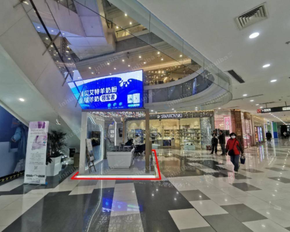 上海凯德龙之梦购物中心虹口店 - 南座东连廊