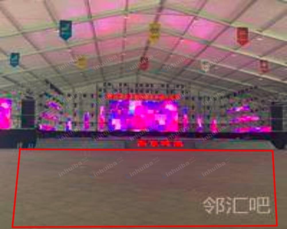 北京奥林匹克水上公园 - 主棚