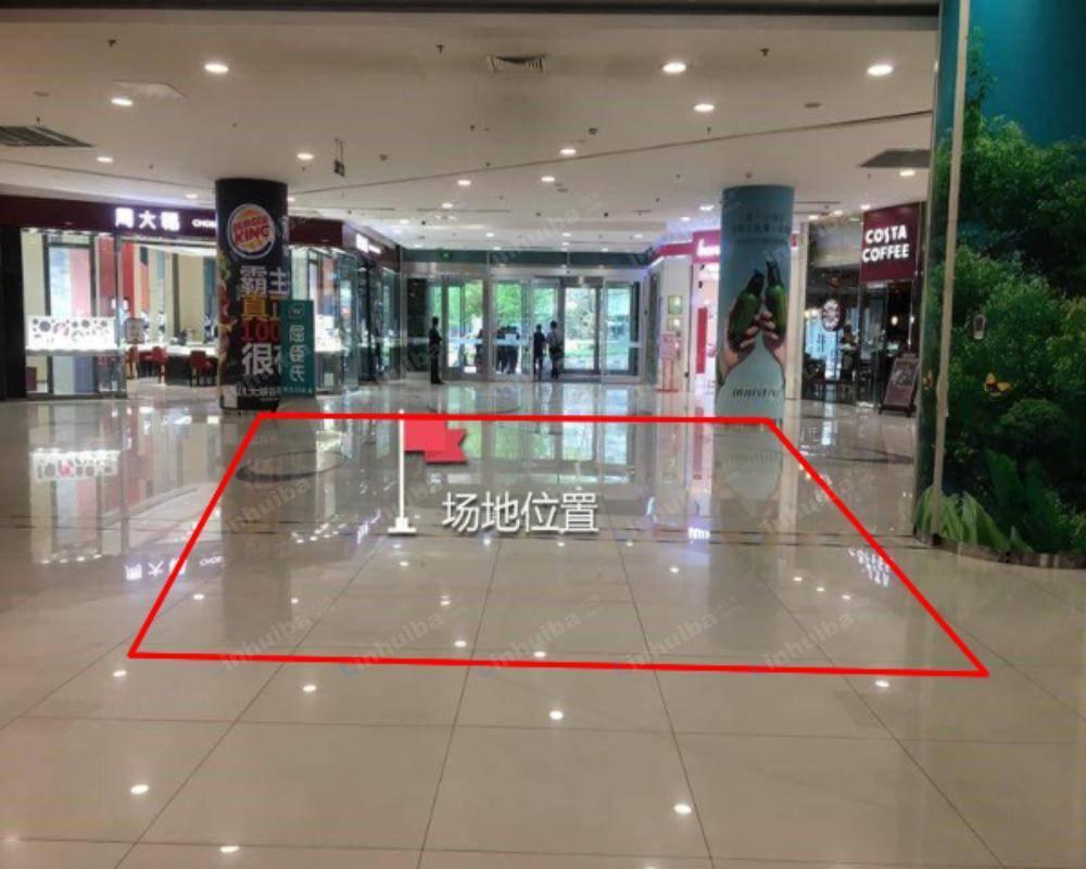 北京凯德MALL大峡谷店 - 一层中庭