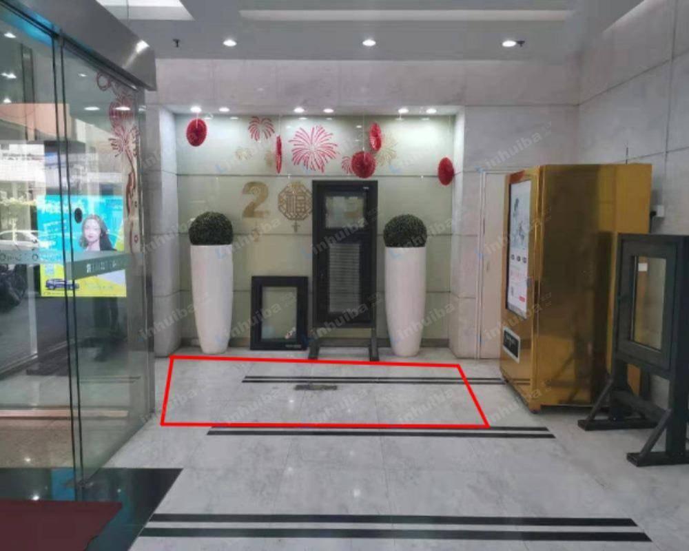 上海博鸿大厦 - 大厅柜台对面