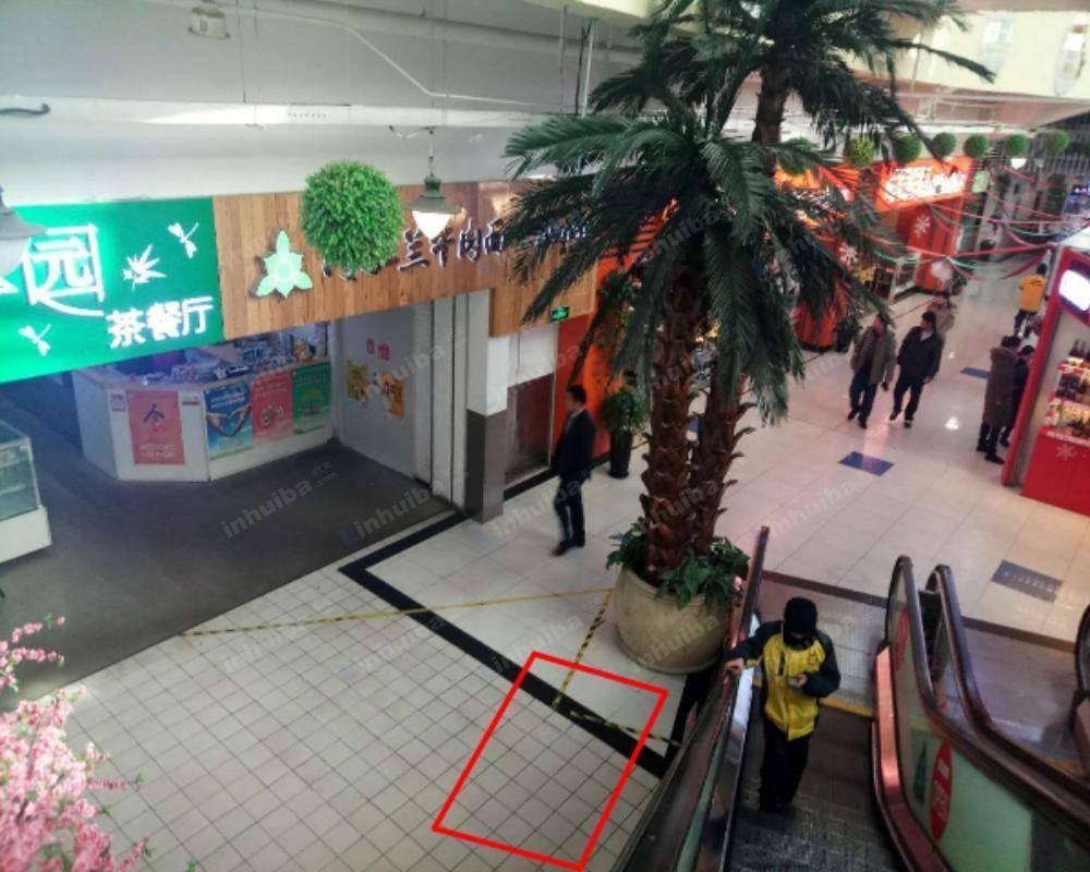 北京肥桃生活广场 - 进门楼梯口