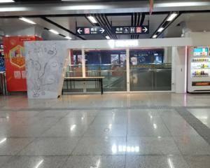西湖文化广场地铁站