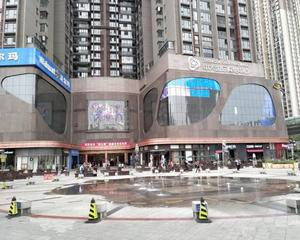 中大国际广场购物中心