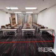 4层会议2室
