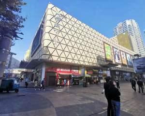 青岛维客集团崂山百货大楼