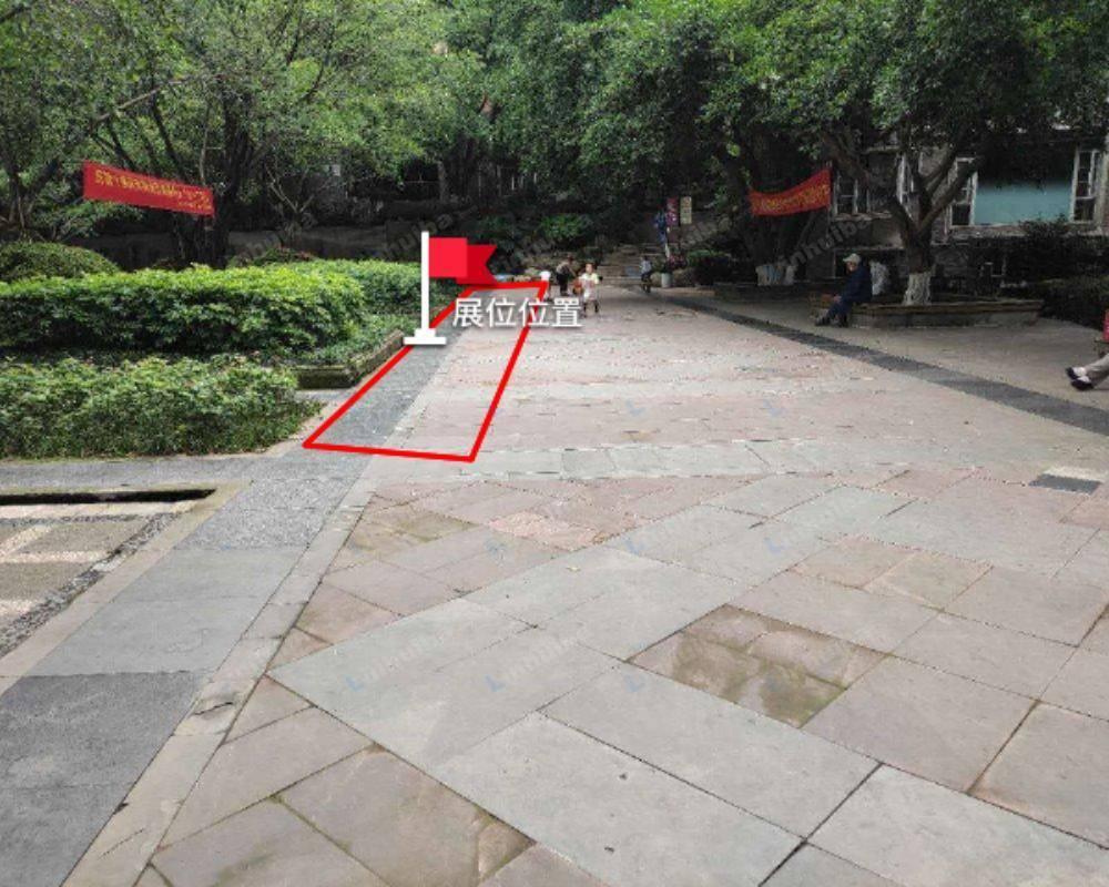 重庆金阳骑龙山庄 - 大门平台