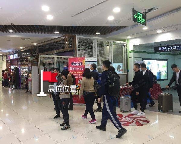 上海汇智国际商业中心 - B1通道