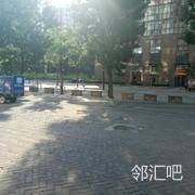 南区中心广场