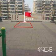 小区中心广场背景墙前侧