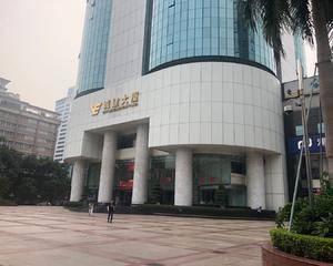 广州城建大厦