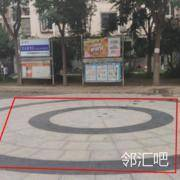 中心广场旁