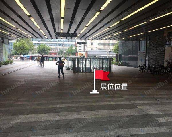徐汇日月光中心 - 1楼连廊