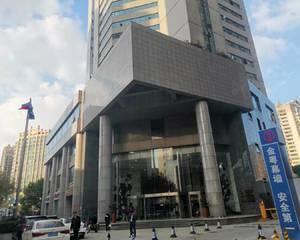 上海凯迪克大厦