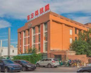 北京东方科技园