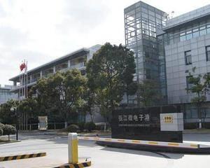 上海张江微电子港
