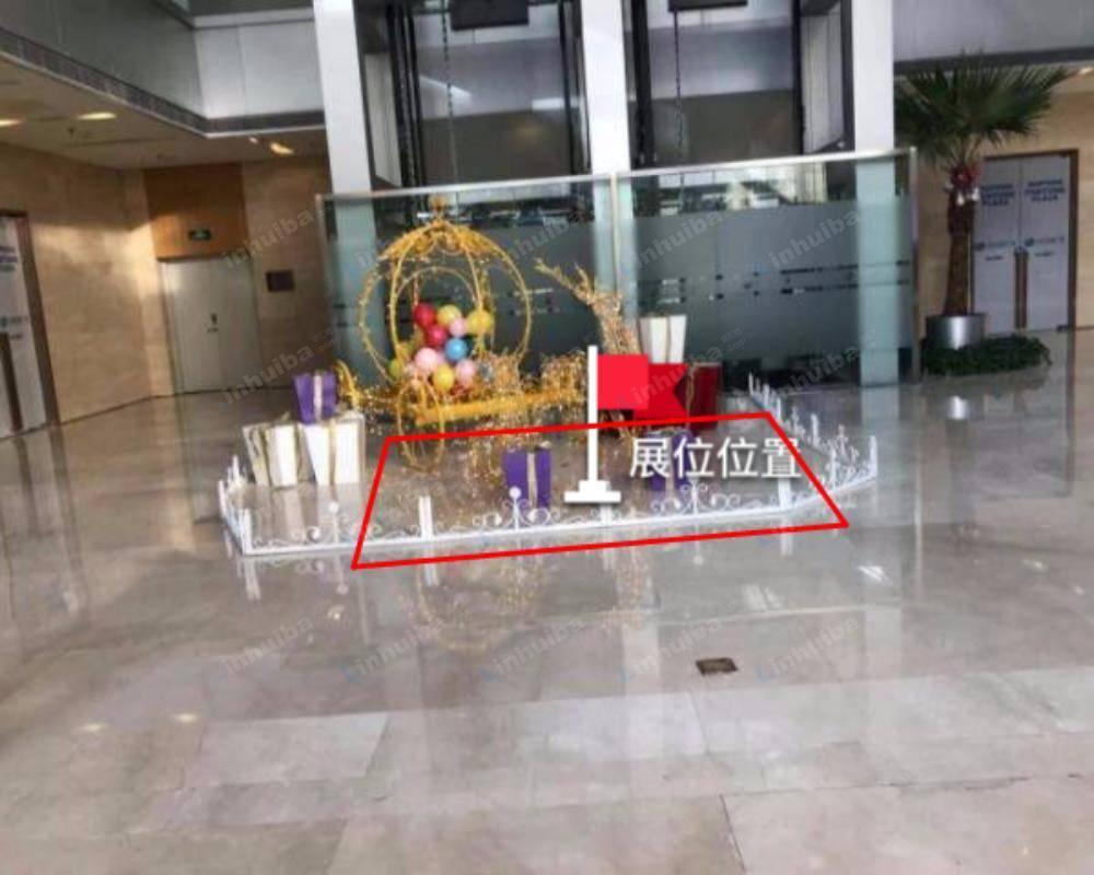 北京合生财富广场 - 观光电梯前