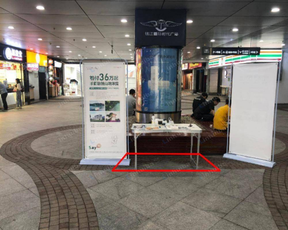 杭州钱江国际时代广场 - 负一层餐饮街禾丰劲门口