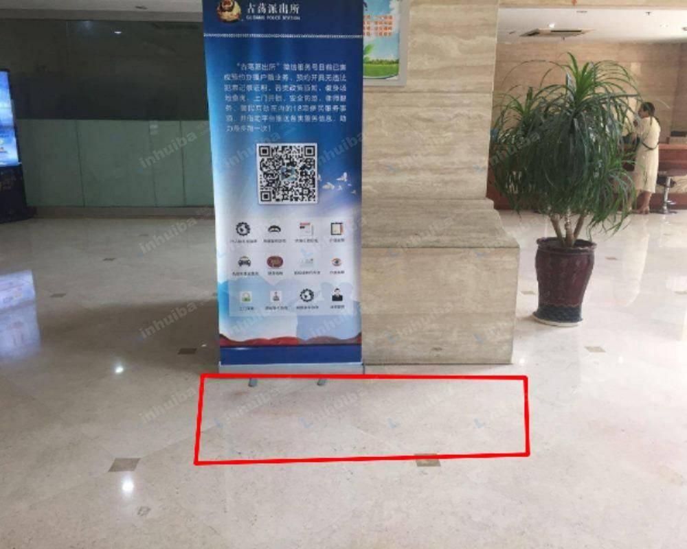 杭州蓝海时代国际大厦 - 一楼大堂