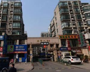 杭州温馨人家