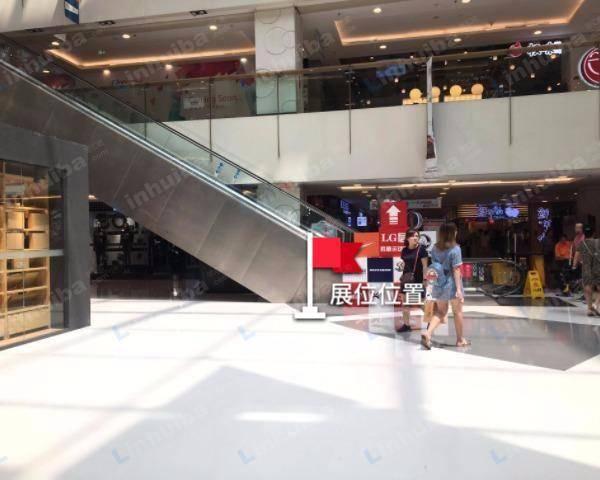 北京国瑞购物中心 - 负一层南厅扶梯旁