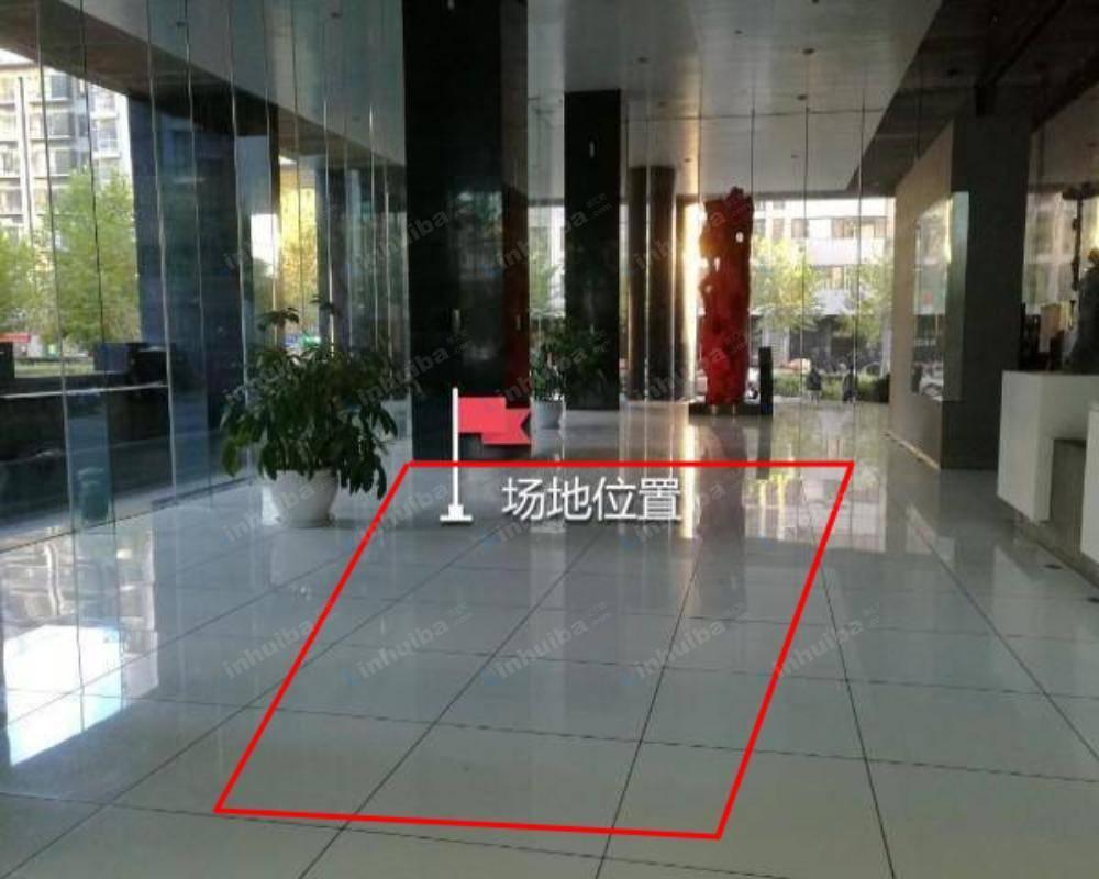 北京通正国际大厦 - 大厦一楼大厅