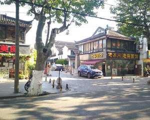 苏州华阳花苑