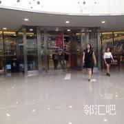 商场枢纽处和空处