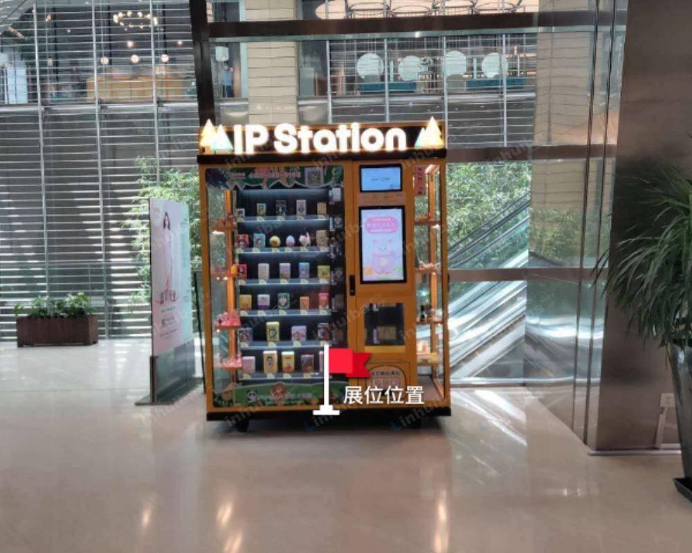 北京华贸购物中心 - 2层电梯口前