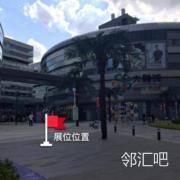 晋城路外广场