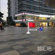 2号门前方广场