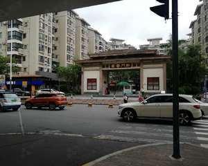深圳市书香门第名苑