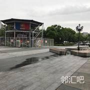 外广场(金科路)