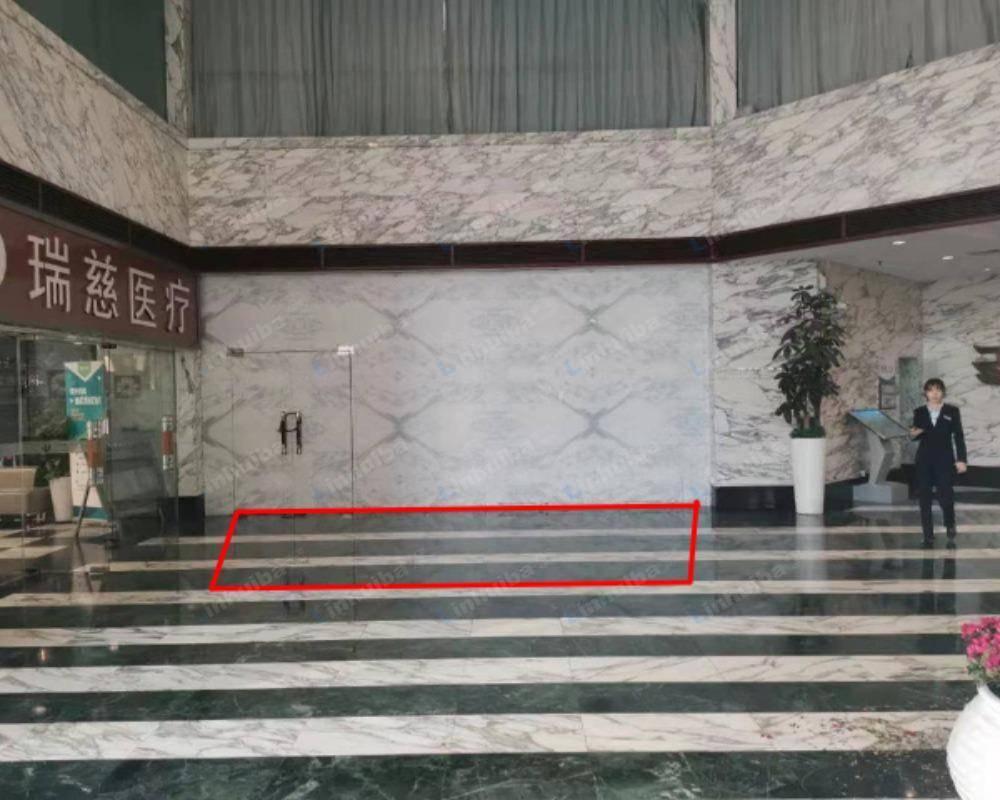 上海凯迪克大厦 - 一楼大堂