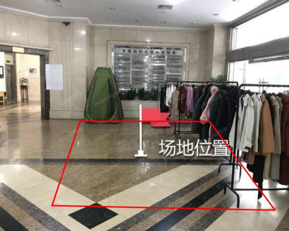 南京新晨国际大厦 - 一楼大堂