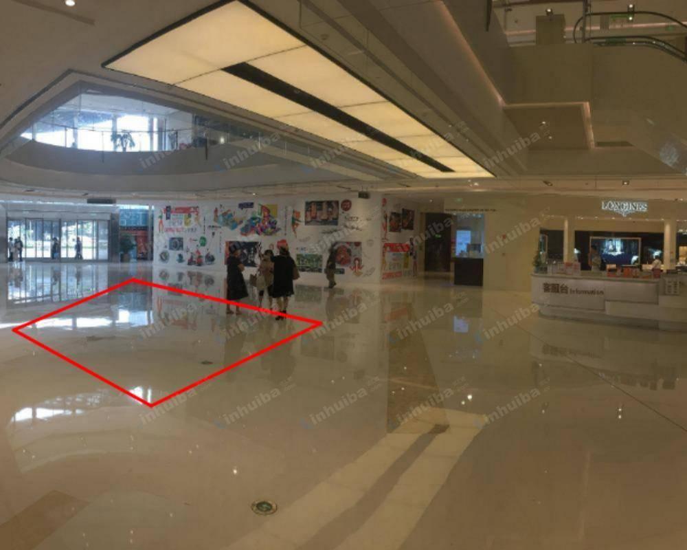 上海五角场合生汇 - 正门中庭