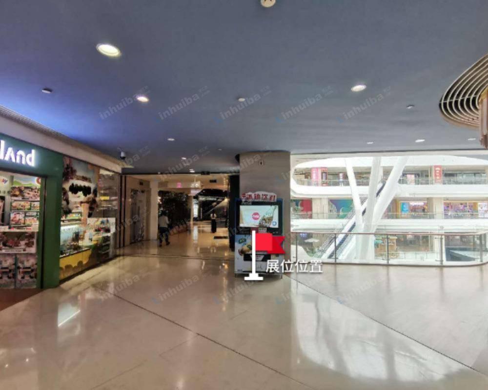 北京悠唐购物中心 - 三层连廊