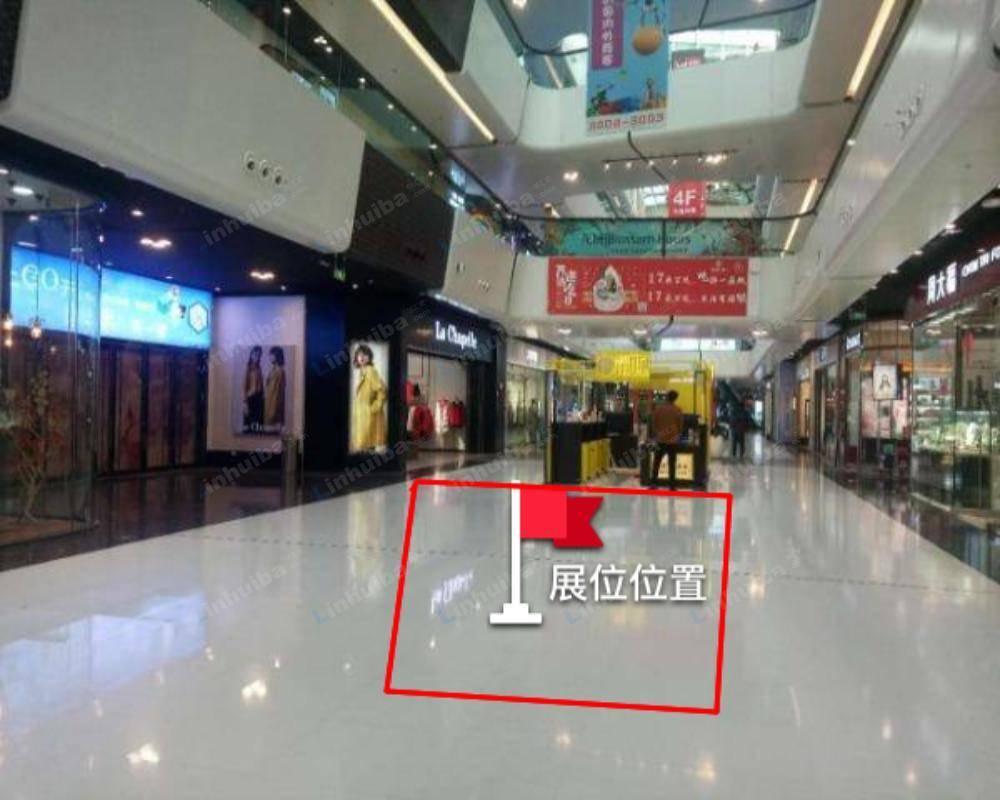 北京槐房万达广场 - 连廊