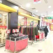 华联超市一层走廊