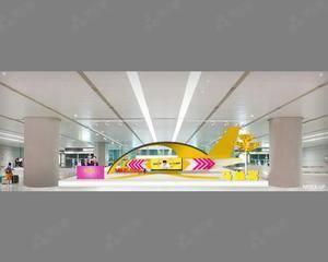 上海虹桥国际机场-虹桥T2地铁入口层品牌展示区(B1层交通中心)
