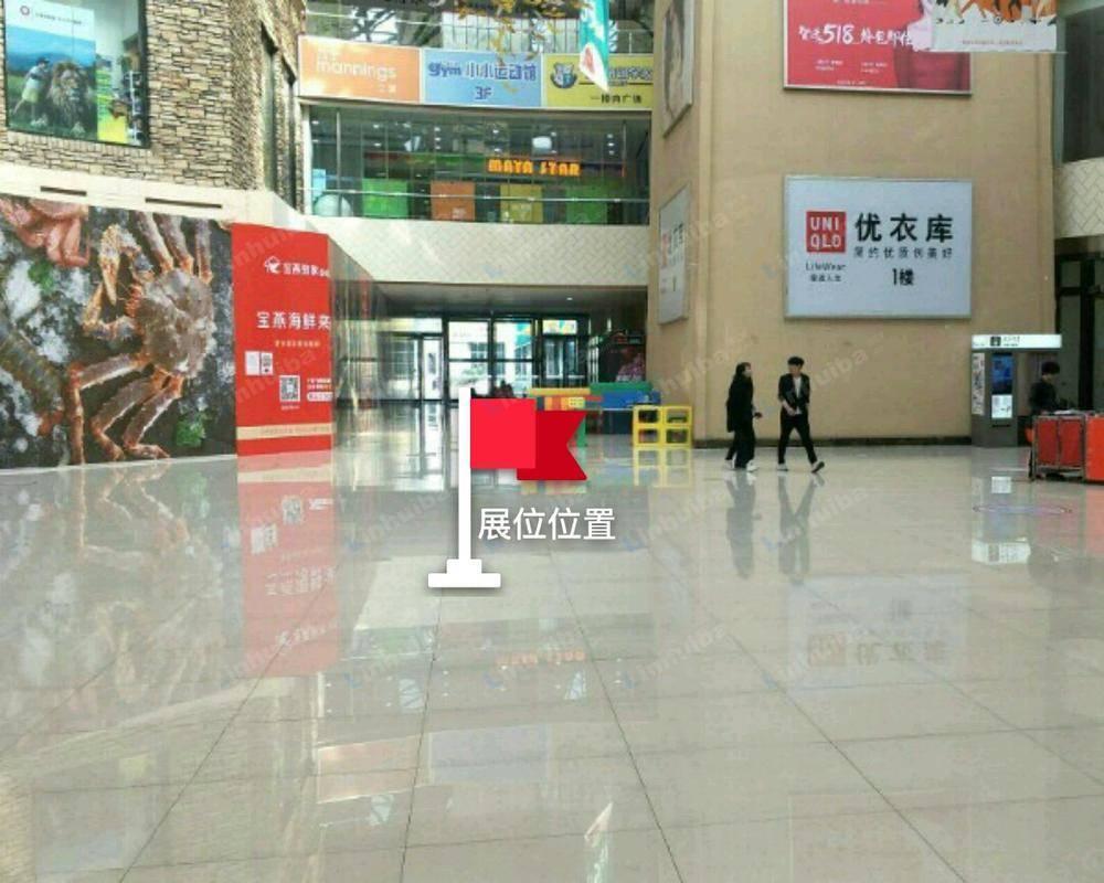 杭州LSE城市生活广场 - 3号中庭